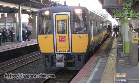 松江駅まつかぜ