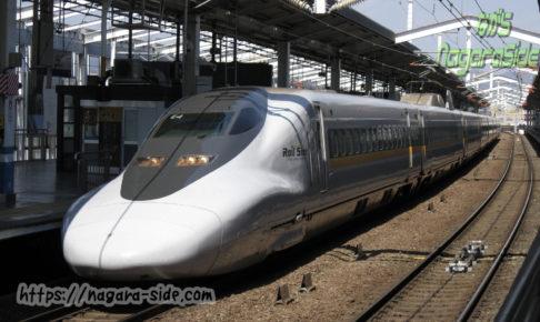 ひかりレールスター 岡山駅