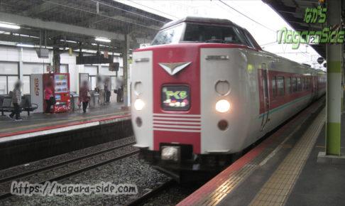 特急やくも 松江駅