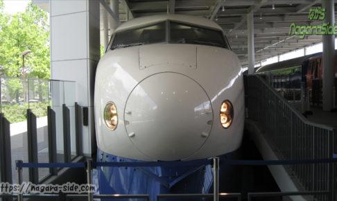 0系新幹線 京都鉄道博物館