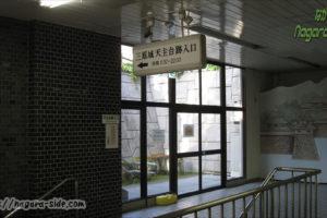 三原駅三原城入口