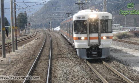東海道本線 313系