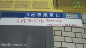 京浜東北線 大井駅