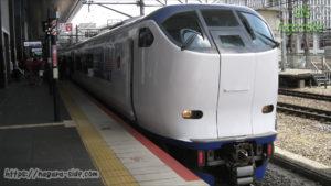 関空特急はるか 281系 京都駅