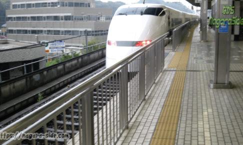 東海道新幹線 300系 新横浜駅