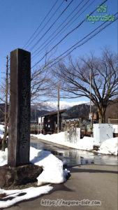 長良川鉄道白山長滝駅
