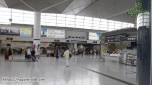 中部国際空港 名鉄のりば