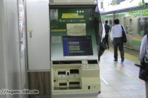 東京駅 Suicaグリーン券発券機