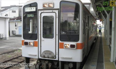 名松線 キハ11形 松阪駅