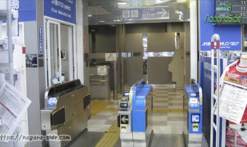 京都駅西洞院改札