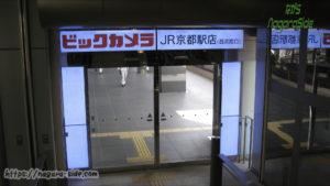 京都駅西洞院改札入り口