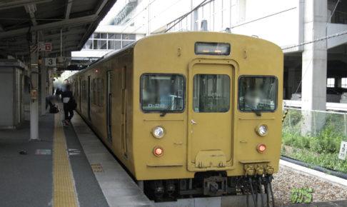 山陽本線 相生駅 113系