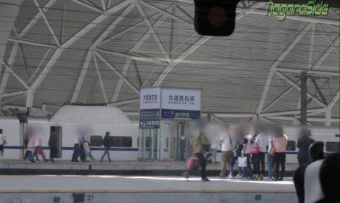 中国高速鉄道の大型駅
