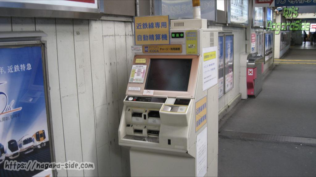 桑名駅 近鉄自動精算機
