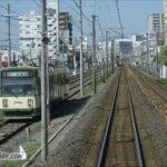 JR山陽本線 広島電鉄宮島線