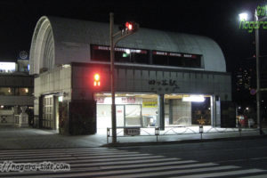 四ツ谷駅 麹町口
