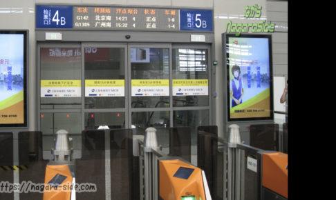 中国高速鉄道上海虹橋駅自動改札