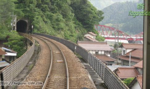 三江線 前面展望