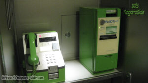 N700系 公衆電話