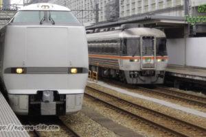 富山駅 しらさぎとひだ