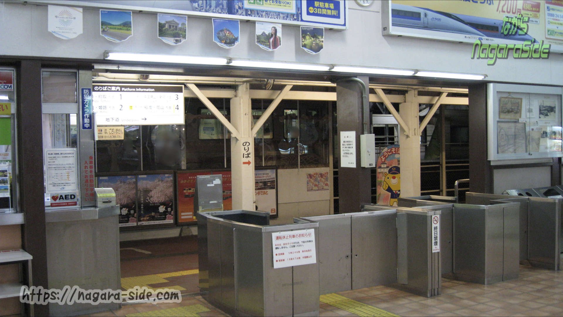 津山駅の改札