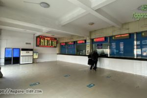 滕州駅有人窓口