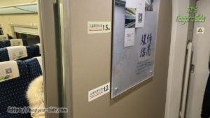 中国鉄道の児童身長基準