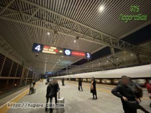 天津南駅下りホーム