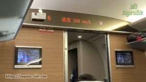 中国高速鉄道車内 速度表示
