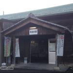長良川鉄道美濃市駅