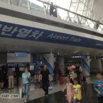 仁川国際空港の連絡鉄道改札