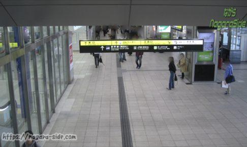 新大阪駅20番のりばへの通路
