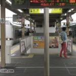 福知山駅 並ぶ特急列車