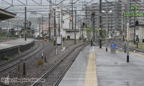 山陽本線と呉線が分岐する海田市駅