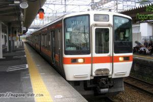掛川発岐阜行きの普通列車