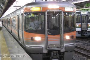 名古屋駅に入線するホームライナー瑞浪3号