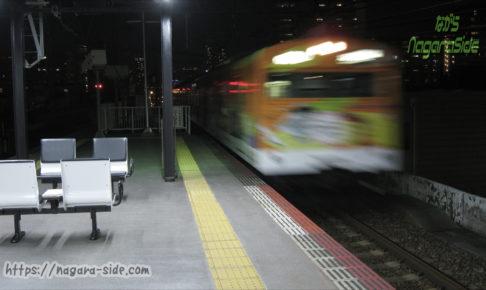 ラッピング列車が入線していた西九条駅