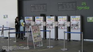 京都鉄道博物館の券売機