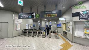 加古川駅中間改札