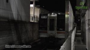 美濃太田駅に留置されているキハ75形
