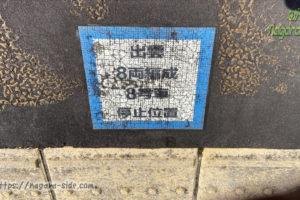 福知山駅に残る「出雲」の停車位置案内