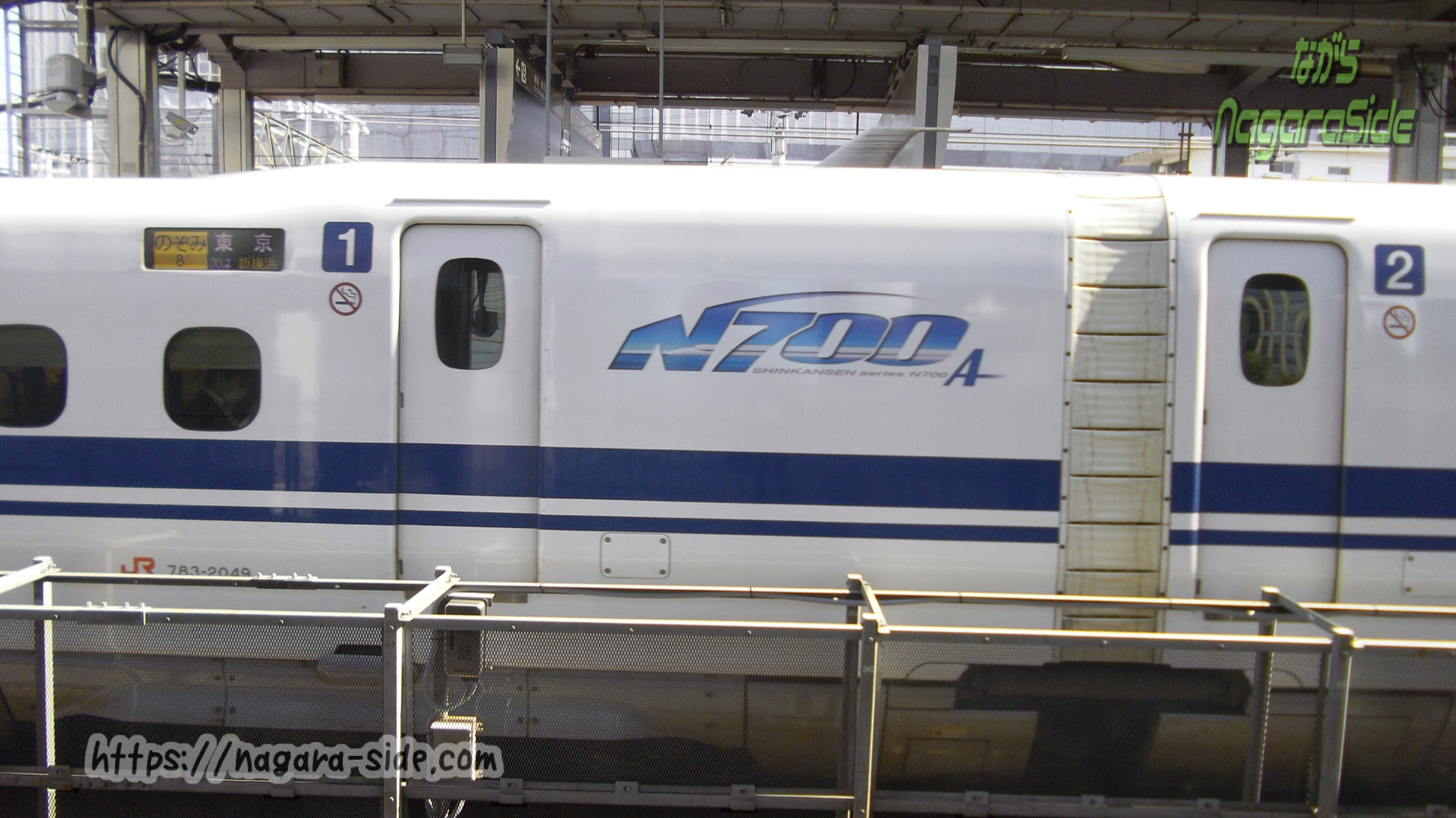 N700系改造車「スモールA」