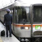 米原駅に停車する「ひだ」