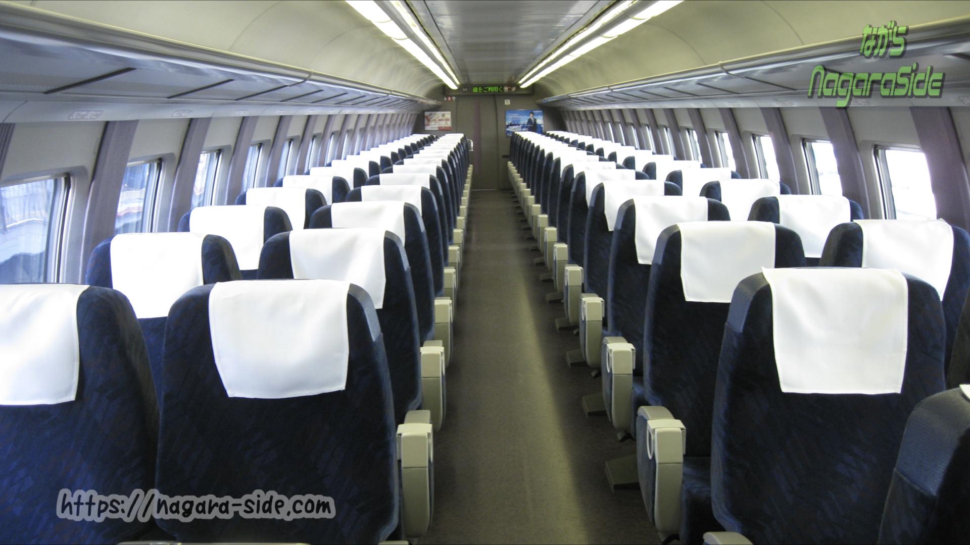 500系「こだま」指定席