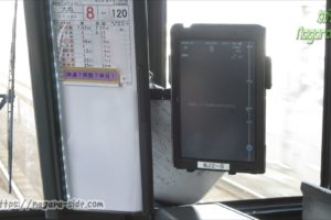JR東海の乗務行路表