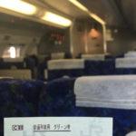 普通列車グリーン券