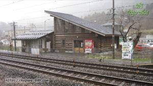 新疋田駅駅舎