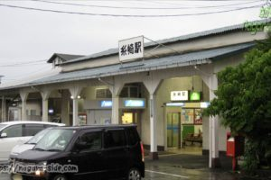 山陽本線糸崎駅駅舎