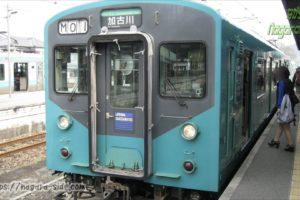 西脇市駅に停車する103系3550番台と125系