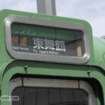 113系舞鶴線快速列車